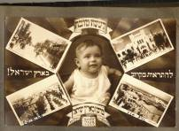 Jewish New year 1928